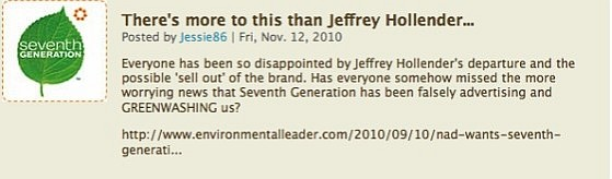 7th generation blog